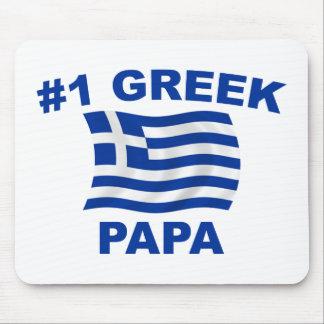 #1 Greek Papa Mouse Pad
