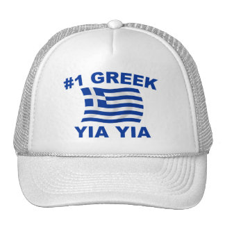 #1 Greek Yia Yia Trucker Hat