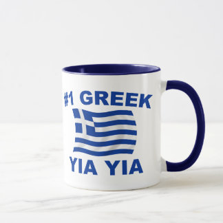 #1 Greek Yia Yia Mug
