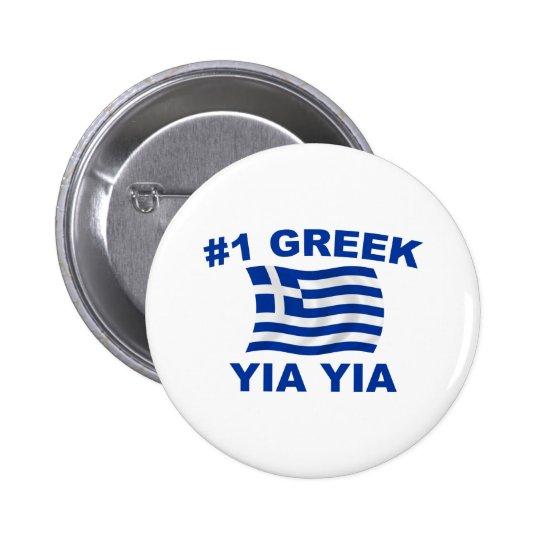 #1 Greek Yia Yia Pinback Button
