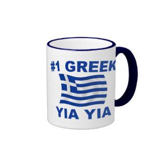 #1 Griego Yia Yia Taza De Dos Colores