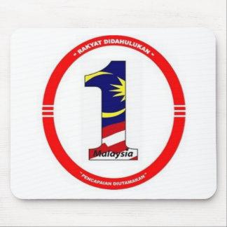 1 malaysia vol 6 mouse pad