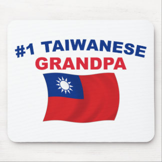 #1 Taiwanese Grandpa Mouse Pad