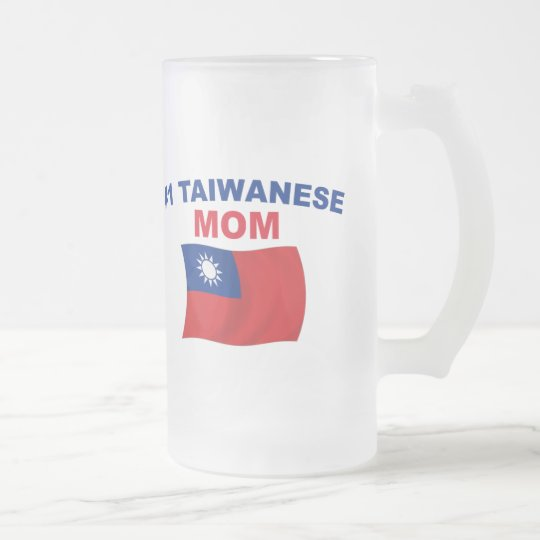 #1 Taiwanese Mom Frosted Glass Beer Mug