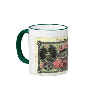 1 Toman Mug