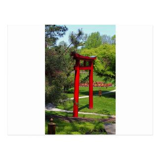 1 Torii Gate-vertical.JPG Postcard