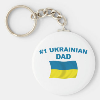 #1 Ukrainian Dad Keychain