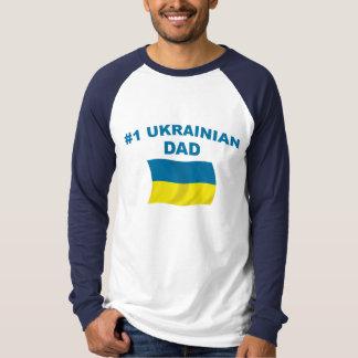 #1 Ukrainian Dad T-Shirt