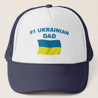 #1 Ukrainian Dad Trucker Hat