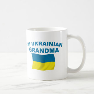 #1 Ukrainian Grandma Coffee Mug