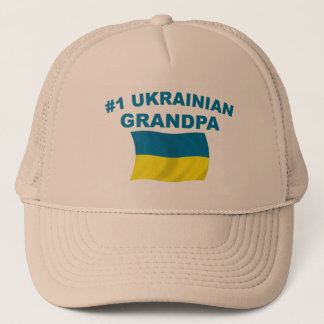 #1 Ukrainian Grandpa Trucker Hat