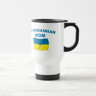 #1 Ukrainian Mom Travel Mug