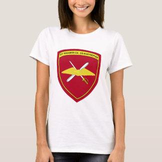 1r Emblema Grecia de la brigada de aviación de Playera