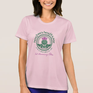 1st Anniversary HH Logo Shirts