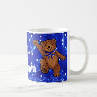 1st Birthday Dancing Teddy Bear Classic White Coffee Mug