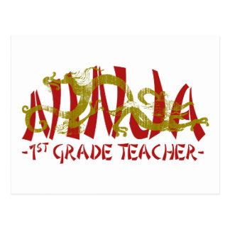 1st Grade Dragon Ninja Postcard