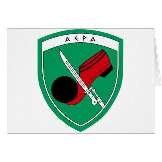 1st Infantry Division Emblem Greece Greeting Card