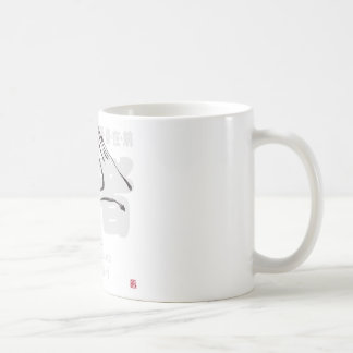 20033.png coffee mug
