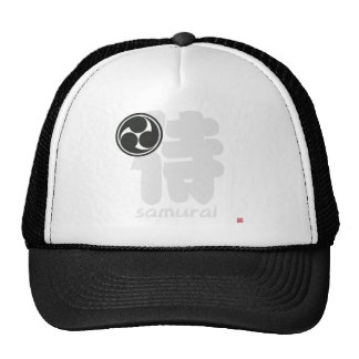 20046.png trucker hat