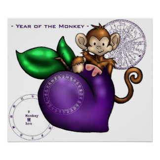 2004 Year of the Monkey plum Posters