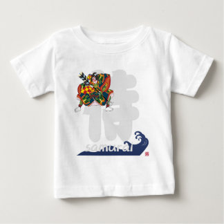 20054.png baby T-Shirt
