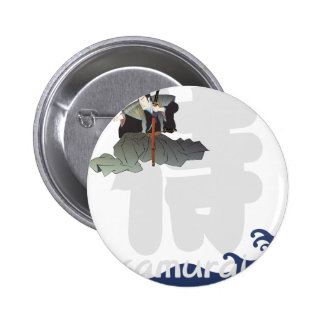 20055 png pinback buttons