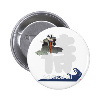 20055 png buttons