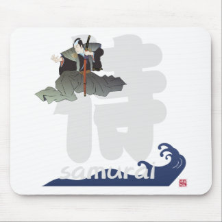 20055 png mouse pads