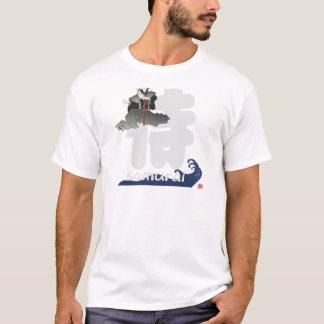 20055.png T-Shirt