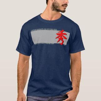 2007 Elite Training Karate Camp Shirt (Neutral)