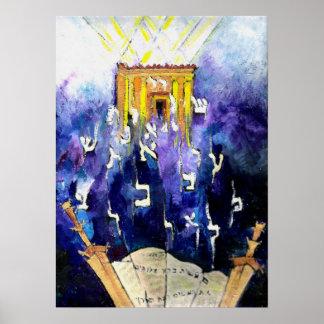 2008-Sefer torah Poster