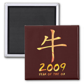 2009 años de imán del cuadrado del símbolo del bue