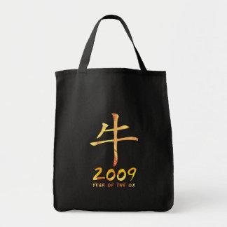 2009 años de la bolsa de asas del símbolo del buey