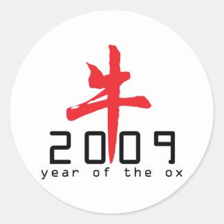 2009 años de los regalos del buey pegatina redonda