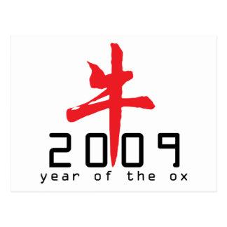 2009 años de los regalos del buey postal