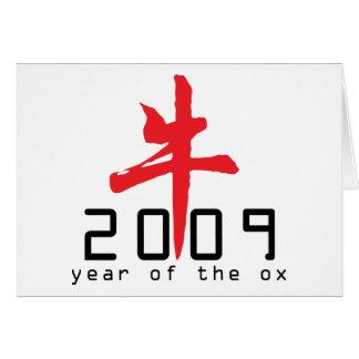2009 años de los regalos del buey tarjetón