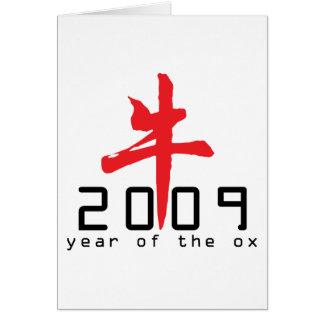 2009 años de los regalos del buey tarjeton