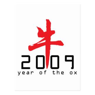 2009 años de los regalos del buey tarjeta postal