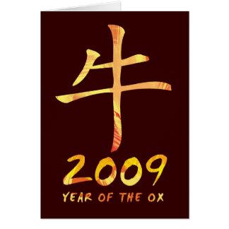 2009 años de tarjetas de felicitación del símbolo
