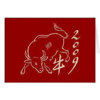 2009 años del buey - Año Nuevo Felicitacion