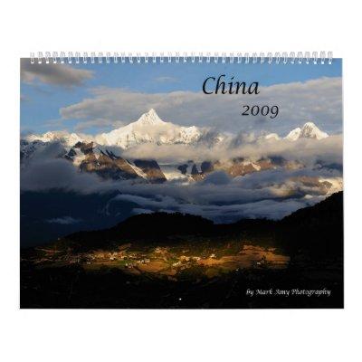 2009 calendario - imágenes de China (personalizabl