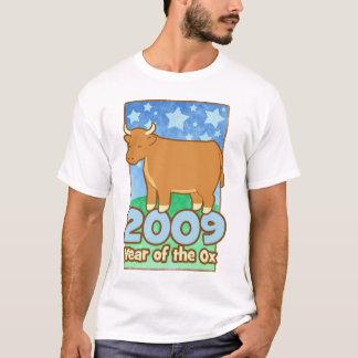 2009 Kids Year of Ox Basic T-Shirt (Unisex)