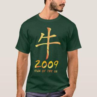 2009 Year of Ox Symbol Basic Dark T-Shirt