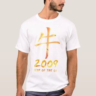 2009 Year of Ox Symbol Basic T-Shirt