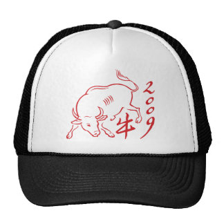 2009 year of the ox mesh hat