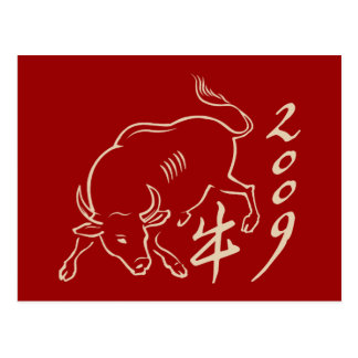 2009 year of the ox  - new year post cards