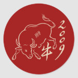 2009 year of the ox  - new year stickers