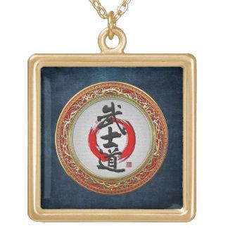 [200] Caligrafía japonesa - Bushido Collares Personalizados
