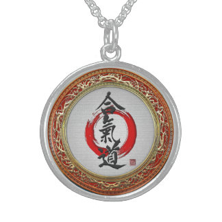 [200] Japanese calligraphy - Aikido Sterling Silver Necklaces
