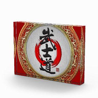 [200] Japanese Calligraphy - Bushido Acrylic Award